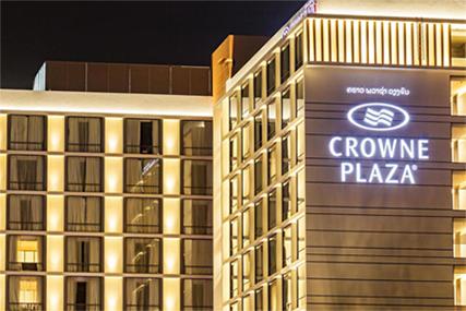 crowne plaza lao